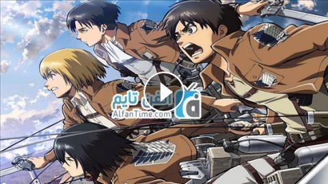 cdb9fc60b جميع حلقات Shingeki no Kyojin الموسم 3 الحلقة 13 اون لاين بجودة BluRay 720p  مشاهدة مباشرة اون لاين للانمي الاسطوري هجوم العمالقة الجزء الثالث الحلقة 1.