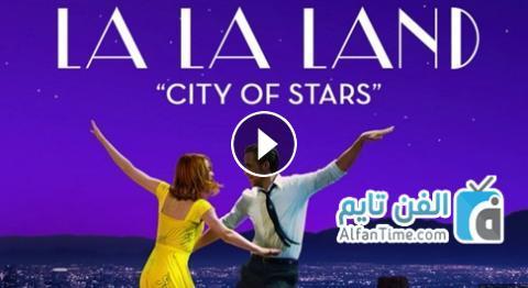 فيلم la la land مترجم كامل