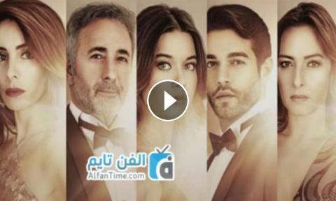 مسلسل أبناء الإخوة مترجم للعربية الحلقة 9
