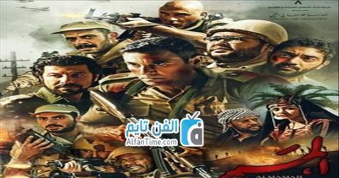 فيلم الممر 2019 كامل Hd بطولة احمد عز الفن تايم Tv
