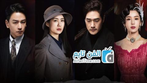 99c3773a1 دراما Different Dreams الحلقة 14 الرابعة عشر مترجمة كامل