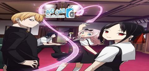 انمي Kaguya Sama Love Is War الحلقة 1 مترجمة اون لاين الفن تايم Tv