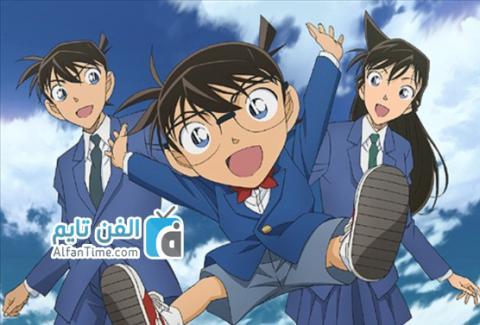انمي Detective Conan الحلقة 938 مترجمة اون لاين