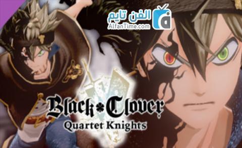 انمي Black Clover الحلقة 81 مترجمة HD