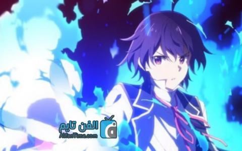 انمي Kenja no Mago الحلقة 4 مترجمة HD